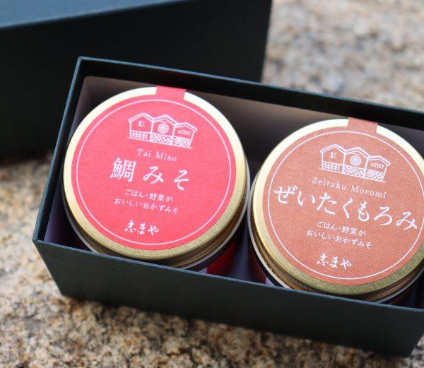 写真:Gift Box(2点セット-04)