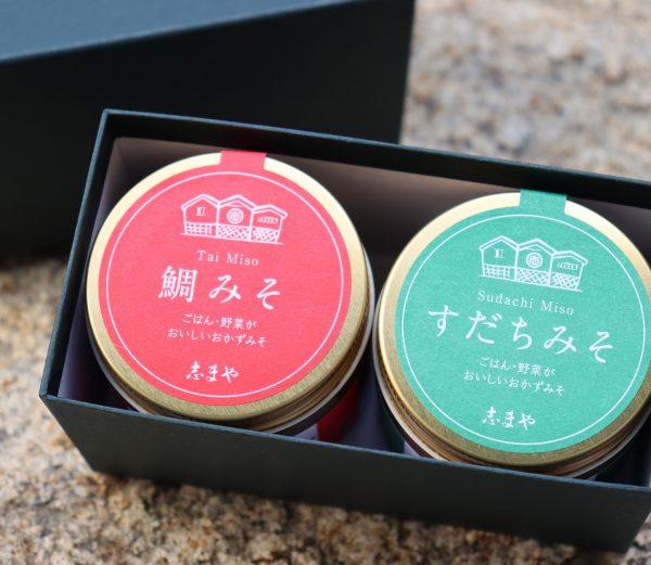 写真:Gift Box (2点セット-01)