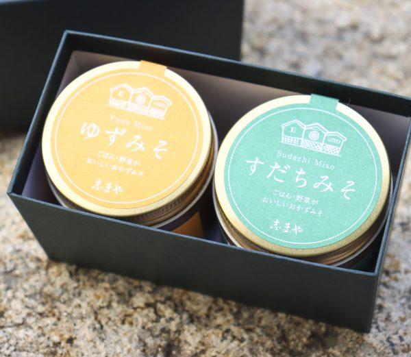 写真:Gift Box (2点セット-02)