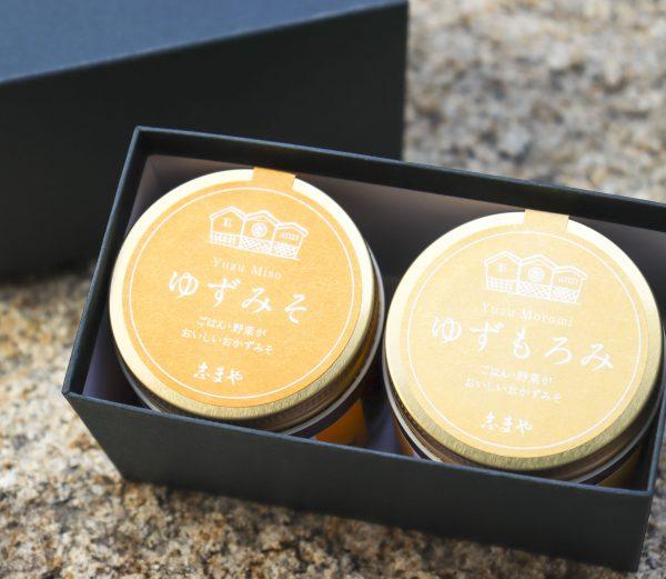 写真:Gift Box(2点セット-03)