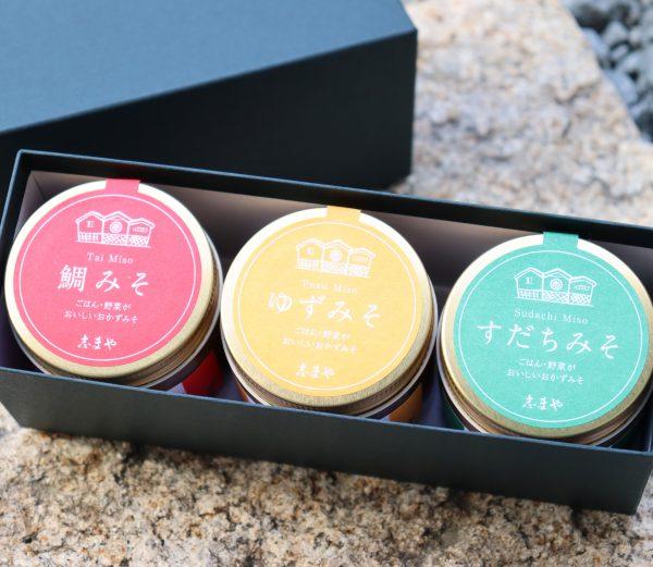 写真:Gift Box(3点セット-01)