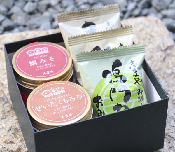 写真:Gift Box(つめあわせセット-04)