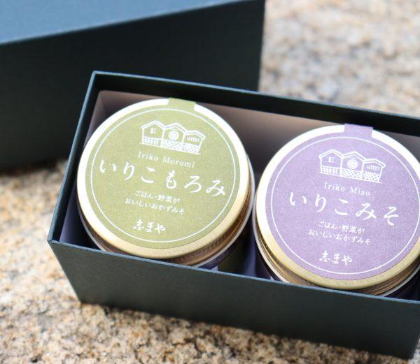 写真:Gift Box(2点セット-05)
