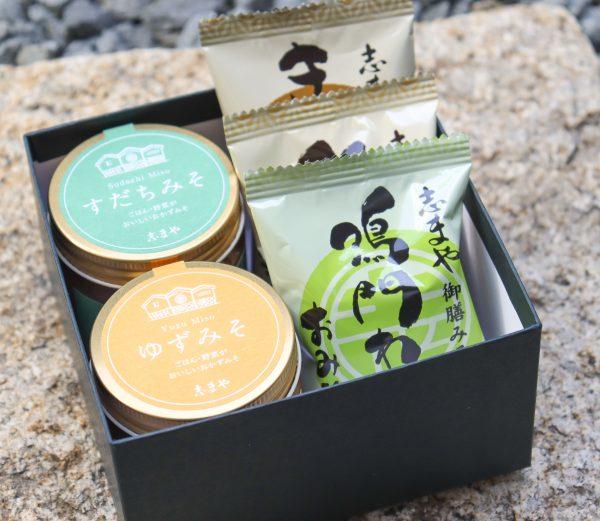 写真:Gift Box(つめあわせセット-02)
