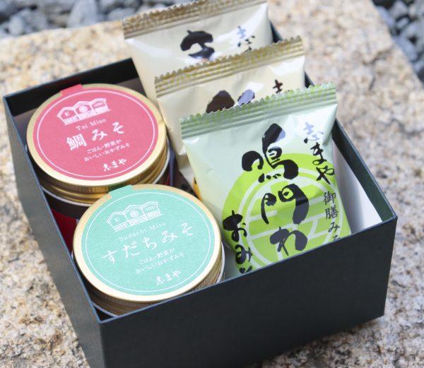 写真:Gift Box(つめあわせセット-01)