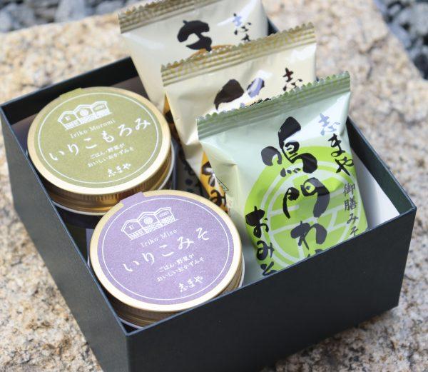 写真:Gift Box(つめあわせセット-05)