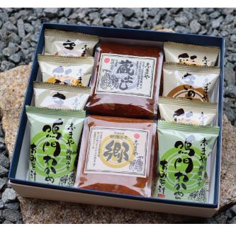 写真:Gift Box 小 (おみそとフリーズドライのおみそ汁)