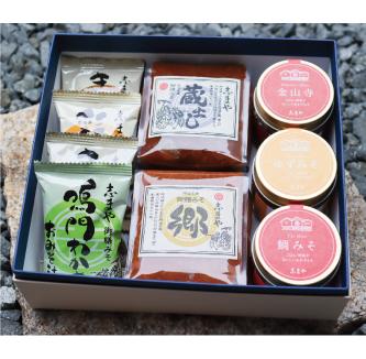 写真:Gift Box  小 (おみそといろいろセット)